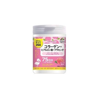 「ユニマットリケン」 おやつにサプリZOO コラーゲン+ヒアルロン酸 150粒 「健康食品」