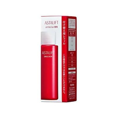 ASTALIFT(アスタリフト) アスタリフトエマルジョン(付替用レフィル) 美容液 100ml (100ml)