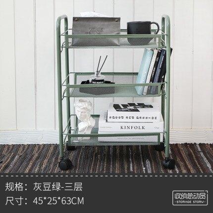 鐵藝置物架可移動小推車落地桌下收納架廚房零食儲物臥室家用多層『xxs10204』