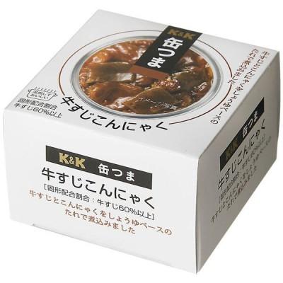 国分グループ本社 KK 缶つま 牛すじこんにゃく 1個
