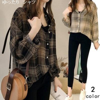 レディース シャツ チェック柄 ゆったり 体型カバー 大きいサイズ  バルーン袖 カジュアル 春 秋冬