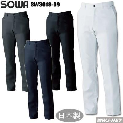 作業服 作業着 日本製 軽量 制電 ストレッチ スラックス 3018-09 春夏物 sw3018-09 桑和 SOWA