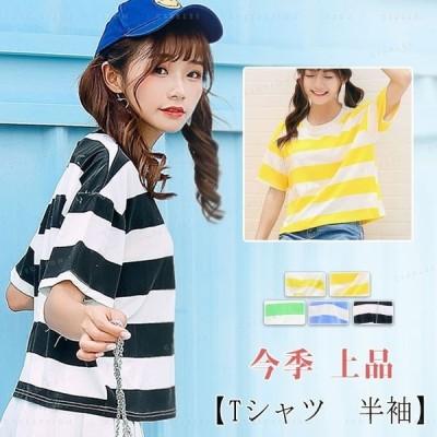 【セール】tシャツ レディース 半袖 ボーダー SI トップス ゆったり 夏 ゆる