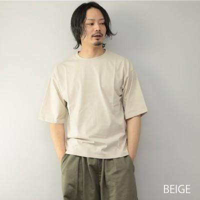 Tシャツ メンズ 半袖 プレーティング天竺 接触冷感 ドライ ビッグシルエット くすみカラー ビッグTシャツ
