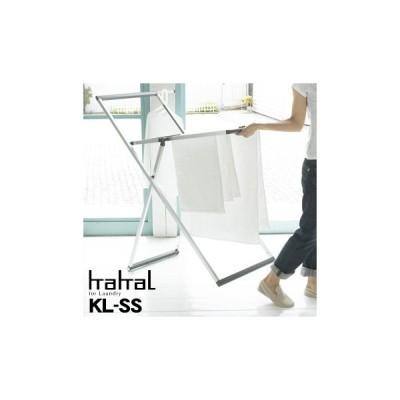 KAKAL ランドリースタンド KL-SS(積水のオシャレ 物干し カカル/洗濯物干しスタンド) メーカー直送