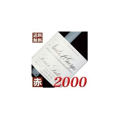 2001年 赤 ワイン オークセイ デュレス ムーラン オー モワーヌ VV 2001 赤 フランス ブルゴーニュ 750ml 平成13年 送料無料 wine
