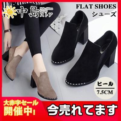 ショートブーツ レディース ブーツ 靴 チャンキーヒール ローヒール ヒール7.5cm 大きいサイズ アンクルブーツ 黒 ローカット 太ヒール 痛くない