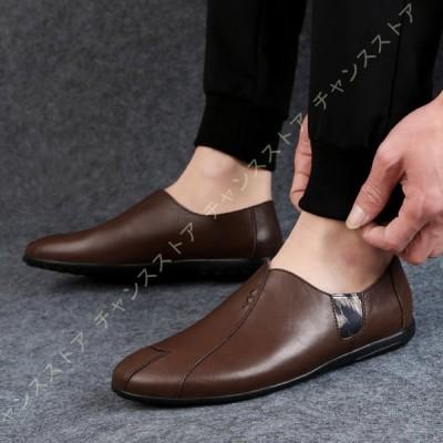 ローファー スリッポン メンズ ドライビングシューズ スリップオン 軽量 スリッパ ビジネスシューズ ビッグサイズ モカシン カジュアルシューズ 手作り 紳士靴
