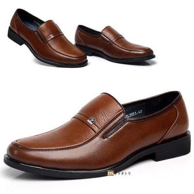 革靴 ローファー ビジネスシューズ 防滑ソール メンズ 歩きやすい 疲れない 紳士靴 ビジネス フォーマル 通勤