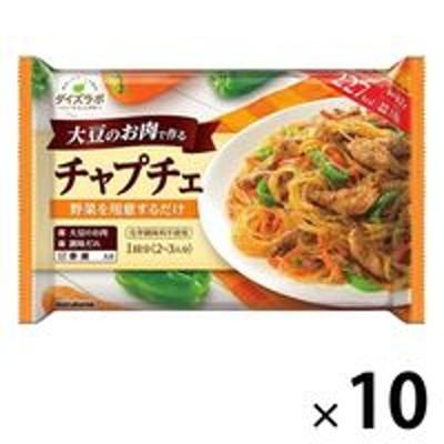 マルコメマルコメ ダイズラボ 大豆のお肉(大豆ミート)で作るチャプチェ 1セット(10袋)
