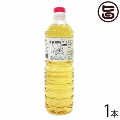 比嘉製茶 唐辛子 (コーレーグース) 1000ml×1本 沖縄 定番 人気 調味料 トウガラシ 送料無料