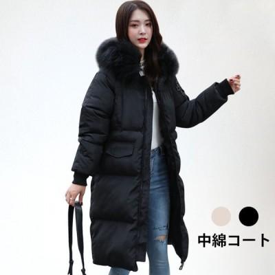 中綿コート レディース コート アウター キルティングコート フード付き フェイクファー ロングコート 膝丈 長袖 冬服 防寒対策 ふわふわ 暖かい