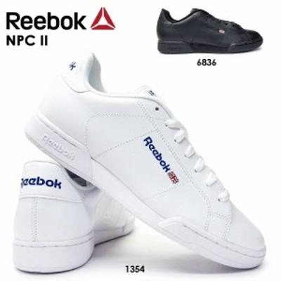 リーボック エヌピーシー 2 クラシック メンズ レディース スニーカー レザー ユニセックスReebok NPC CLASSIC 1354 6836 白 黒