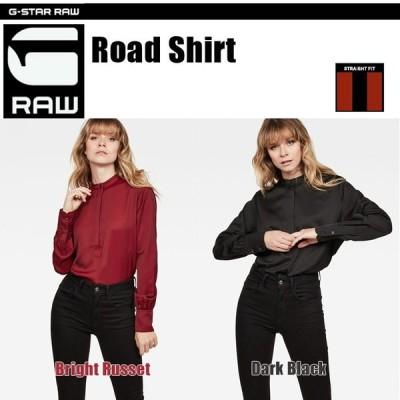 G-STAR RAW (ジースターロゥ) Road Shirt (ロードシャツ) アジアンサイズ スタンドプルオーバーシャツ