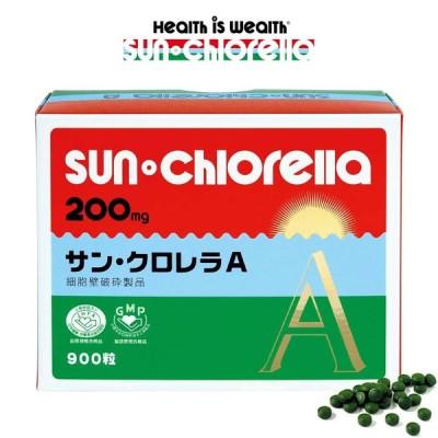 サンクロレラ A900 粒 クロレラ chlorella サプリ サプリメント 健康 食品 送料無料 クロロフィル