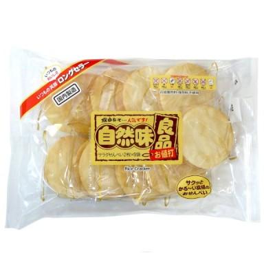 三幸製菓 自然味良品 サラダせんべい (2枚X9袋)X1袋 塩味のおせんべい