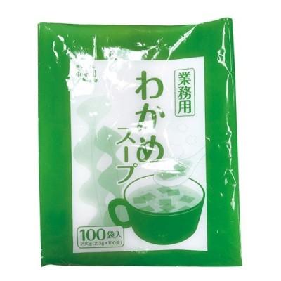 業務用 永谷園 わかめスープ 2.3g×100P入 11314