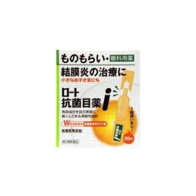 ロート抗菌目薬i 0.5mL×20本【第2類医薬品】