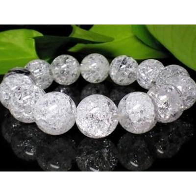 人気天然石クラック爆裂水晶AAA14ミリ人気数珠【天然石】【ブレスレット】【パワーブレス】【数珠】【パワーストーン】【男性用】【女性