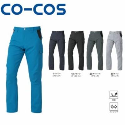 コーコス K-2315 カーゴパンツ 帯電防止 ストレッチ | 作業着 作業服 運輸 建築 販売 現場 オフィス ユニフォーム メンズ レディース