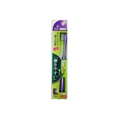 SLT-11磨きやすい歯ブラシ奥歯までCPフラット