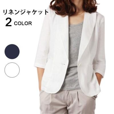リネンジャケット サマージャケット テーラードジャケット スーツジャケット レデイース 7分袖ジャケット シンプル ゆったり