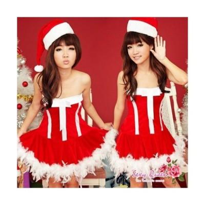 【訳ありの為返品交換不可】 ハロウィン コスプレ サンタ クリスマス コスチューム サンタクロース 衣装 かわいい セクシー