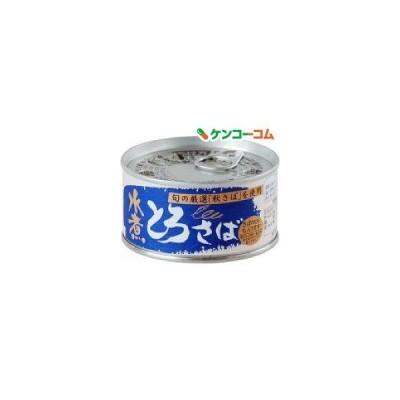 千葉産直サービス とろさば 水煮 ( 180g ) ( 缶詰 )