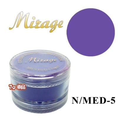 ミラージュN/MED-5 7g単品
