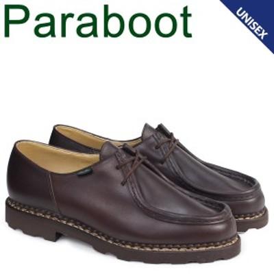 パラブーツ PARABOOT ミカエル MICHAEL シューズ チロリアンシューズ 715612 メンズ レディース ブラウン