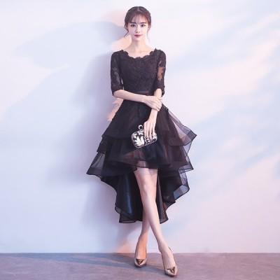 パーティードレス 安い 可愛い 5分袖 レース 花柄 ミニドレス ドレス チュールスカート【フィッシュテール】