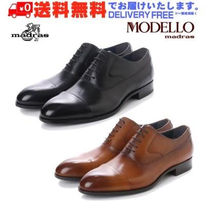 モデロ MODELLO ストレートチップ ビジネスシューズ DM7021 マドラス 革靴 (nesh) (新品) (送料無料)