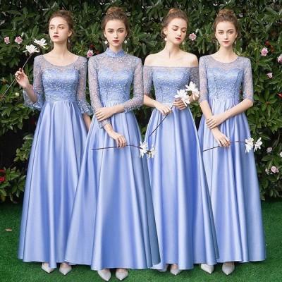 ブライズメイド ドレスロング ブルー 結婚式ワンピース ロングドレス 母親 結婚式 パーティードレス ドレス ピアノ 発表会