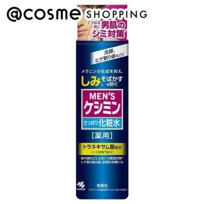 ケシミン MEN'S ケシミン 化粧水 化粧水