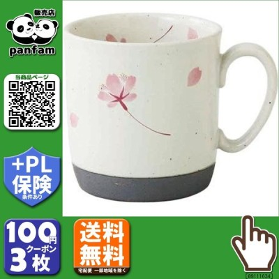 送料無料|66419 桜の舞 マグ 赤 300ml|b03