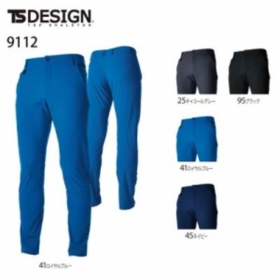 スラックス 藤和 TSDESIGN TS 4Dメンズパンツ 9112 ストレッチメンズパンツ S-LL