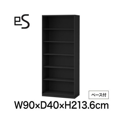 スチールキャビネット イトーキ エス キャビネット オープン棚 型 下段用 幅90cm 奥行40cm 高さ213.6cm ベース付 色:ブラック