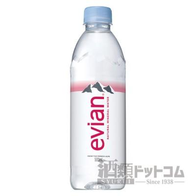 エビアン 500ml(24本入り)