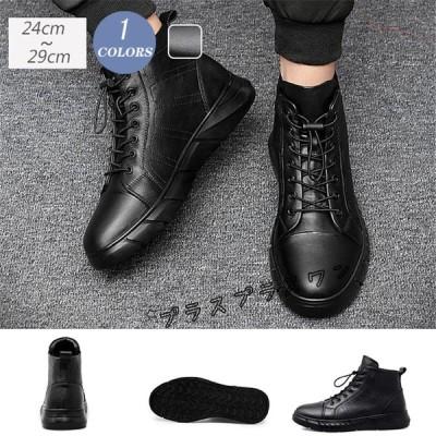 シークレットシューズ メンズシューズ メンズ スポーツシューズ ランニングシューズ ファッション 背が高くなる靴 スニーカー シューズ ウォーキング