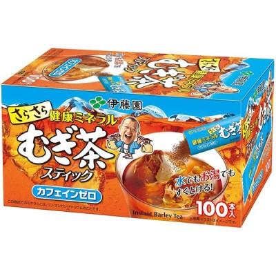 伊藤園 さらさら 健康ミネラルむぎ茶 0.8g×100本 (スティックタイプ)