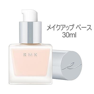 アールエムケー RMK メイクアップベース 30ml