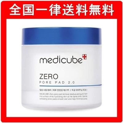 メディキューブ ゼロ毛穴パッド2.0 毛穴収縮 角質ケア シミ改善 medicube 定番