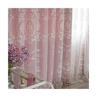 姫系 カーテン カーテン 遮光 カーテン おしゃれ 二重カーテンレース 遮光カーテン 遮熱 遮光カーテン 1級 2枚?