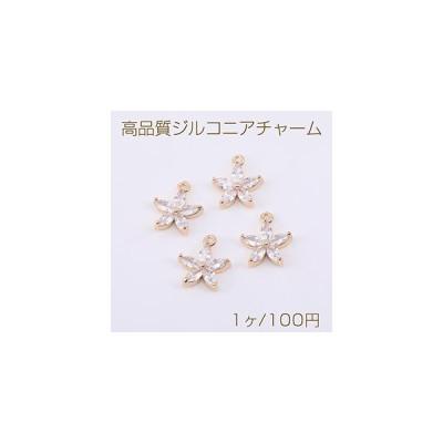 高品質ジルコニアチャーム 五弁花 1カン 13.5×15.5mm ゴールド/クリスタル【1ヶ】