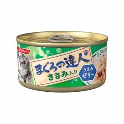 日清ペットフード 4902162027887 まぐろ達人缶 ささみ入り うまみゼリー 80g