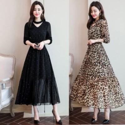 ロングドレス aライン パーティードレス 結婚式 マキシ丈 ワンピース ドレス 袖あり 大きいサイズ ブラックドレス イブニングドレス
