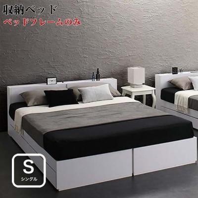 棚付き 収納ベッド Oslo オスロ ベッドフレームのみ シングルサイズ