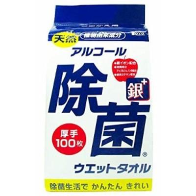 【送料無料】アルコール除菌ウェットタオル 詰替え用