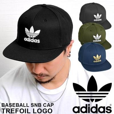 バケットハット adidas アディダス キャップ ハット メンズ 帽子 レディース トレフォイル オリジナルス ロゴ 刺繍 ブルー ホワイト ウォッシュ