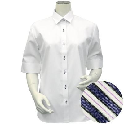 レディース ウィメンズシャツ 五分袖 形態安定 レギュラー衿 白×ストライプ織柄 (透け防止)